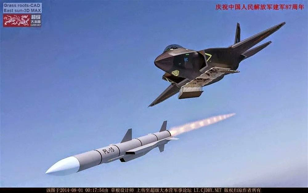 This New Ramjet Engine Could Triple The Range of Chinese