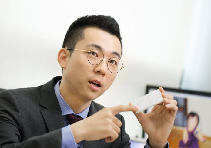 Professor Hyun Wook Lee