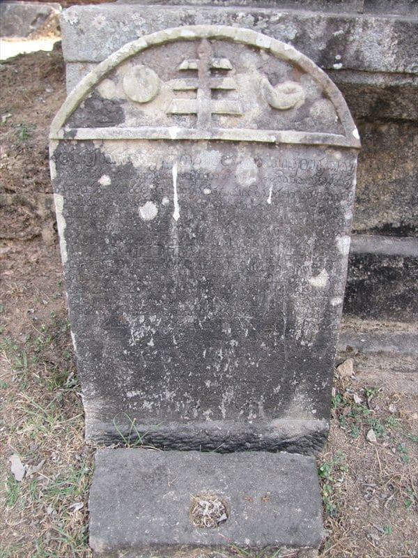 Venuru inscription