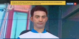 The robot Alex read the news on Russia-24 channel