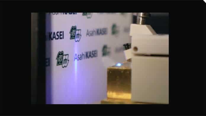 Image: Far field pattern of UV-C laser projected onto a fluorescent screen (c) 2019 Asahi Kasei Corp. and Nagoya University